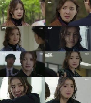 '파수꾼' 이시영, 휘몰아친 열연…新인생작 탄생