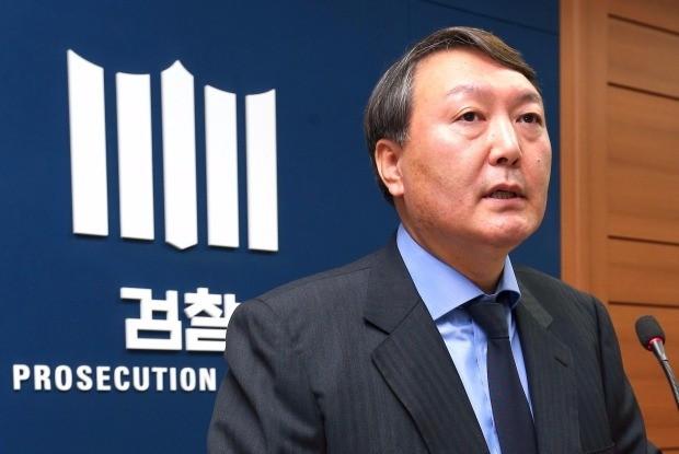 신임 서울지검장 윤석열 /연합뉴스