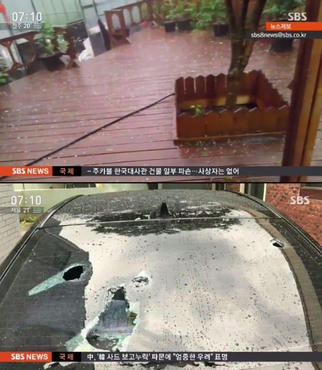 담양 우박 /사진=SBS 뉴스