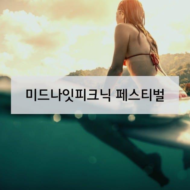 /사진=게티이미지뱅크