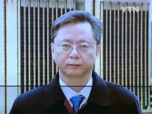 우병우, 모든 혐의 부인 / 사진=YTN 방송화면