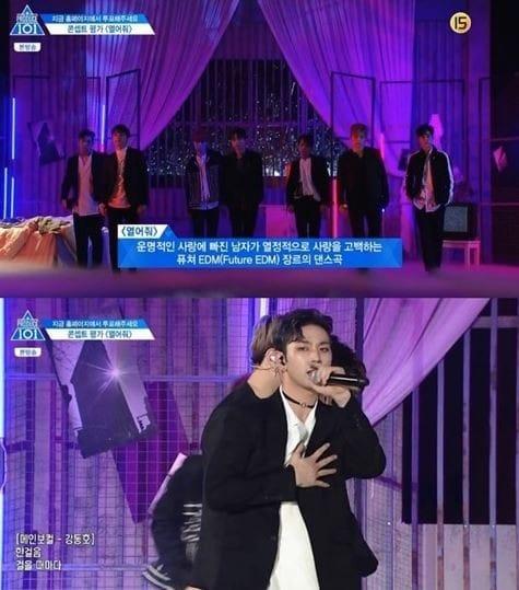 사진=방송화면/프로듀스101시즌2