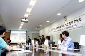 SK텔레콤, IoT 보안 통합 가이드라인 수립에 앞장