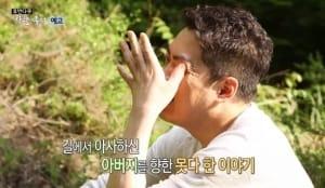 '사람이 좋다' 정찬우, 막노동 전전하다 개그로 대박…아사한 아버지 사연도 공개