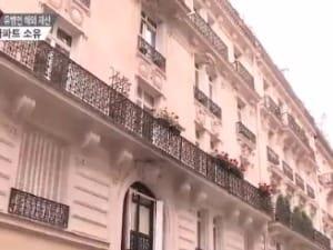 유병언 장녀 유섬나, 평당 1억 프랑스 고급 아파트서 여유로운 생활