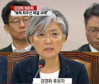 강경화 외교부장관 후보자 청문회