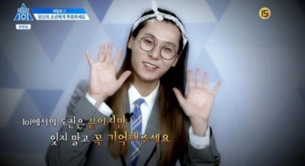 장문복은 9일 방송된 Mnet '프로듀스101 시즌2'에서 TOP20에 이름을 올리지 못하고 탈락의 고배를 마셨다. 엠넷 방송화면 캡쳐.