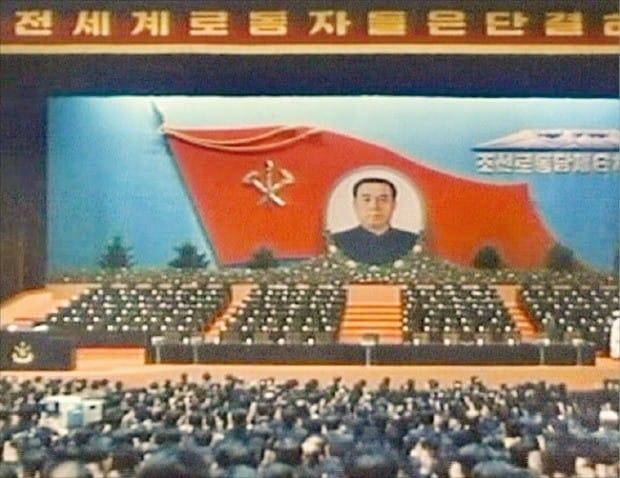 북한 매체가 대륙간탄도미사일(ICBM)의 시험발사 시기가 멀지 않았다고 주장했다. 사진은 기사내용과 관련 없음. 한경DB.