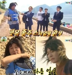 '무한도전' 정준하, 멤버들과 뗏목타고 한강 종주 도전