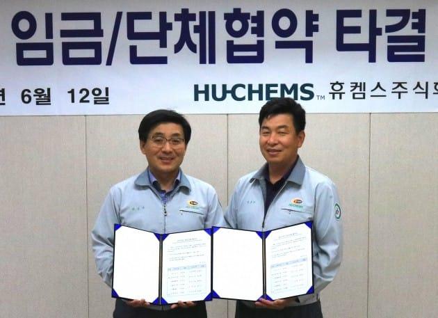 올해 임단협 합의서에 서명한 최금성 사장(왼쪽)과 박종태 노조위원장.