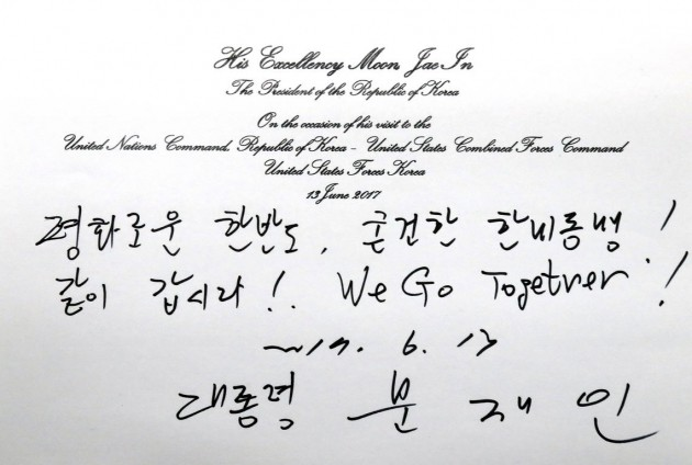 we go together_사진 강은구 기자
