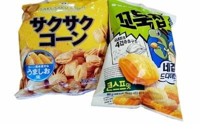 꼬북칩과 사쿠사쿠콘, 얼마나 비슷하길래