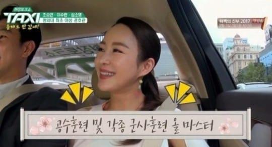 배우 이수련 / 사진='택시' 방송화면