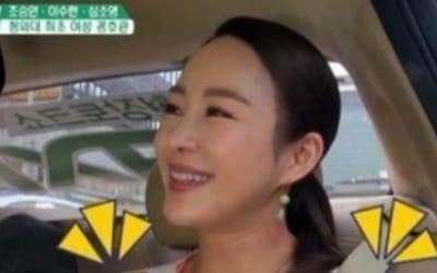 '택시' 이수련, 대통령 女경호관이 배우가 된 이유