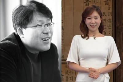 시골의사와 아나운서의 ♥…박경철, 정은승과 재혼 뒤늦게 밝인 이유