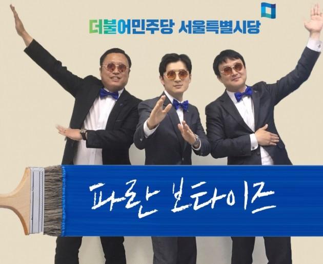 추미애 대표, 서울시당 공로당원 표창 수여