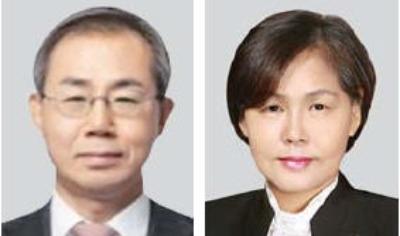새 대법관 조재연·박정화 임명 제청