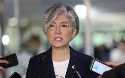 문 대통령, 오후 2시 강경화 외교장관 임명장 수여   정치   한경닷컴
