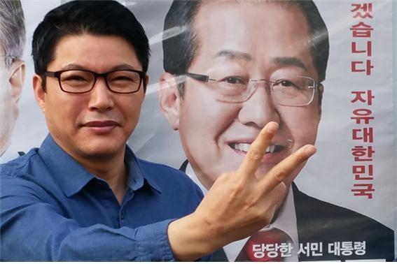 신동욱 홍준표 /사진=신동욱 총재 공식 사이트