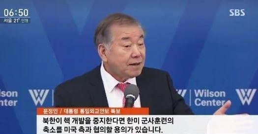 문정인 통일외교안보 특보. (자료 = SBS뉴스 캡처)