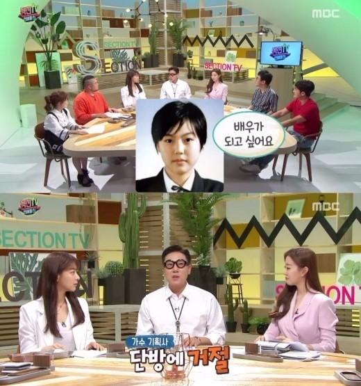 '섹션TV' 이상민-김민희 과거 인연 / 방송화면 캡처