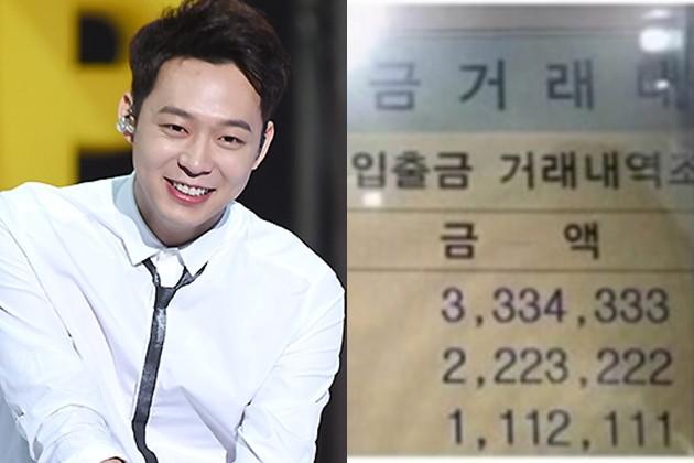 황하나 박유천에 777만원 입금 해명 /사진=한경DB, 황하나 인스타그램 ㅁ