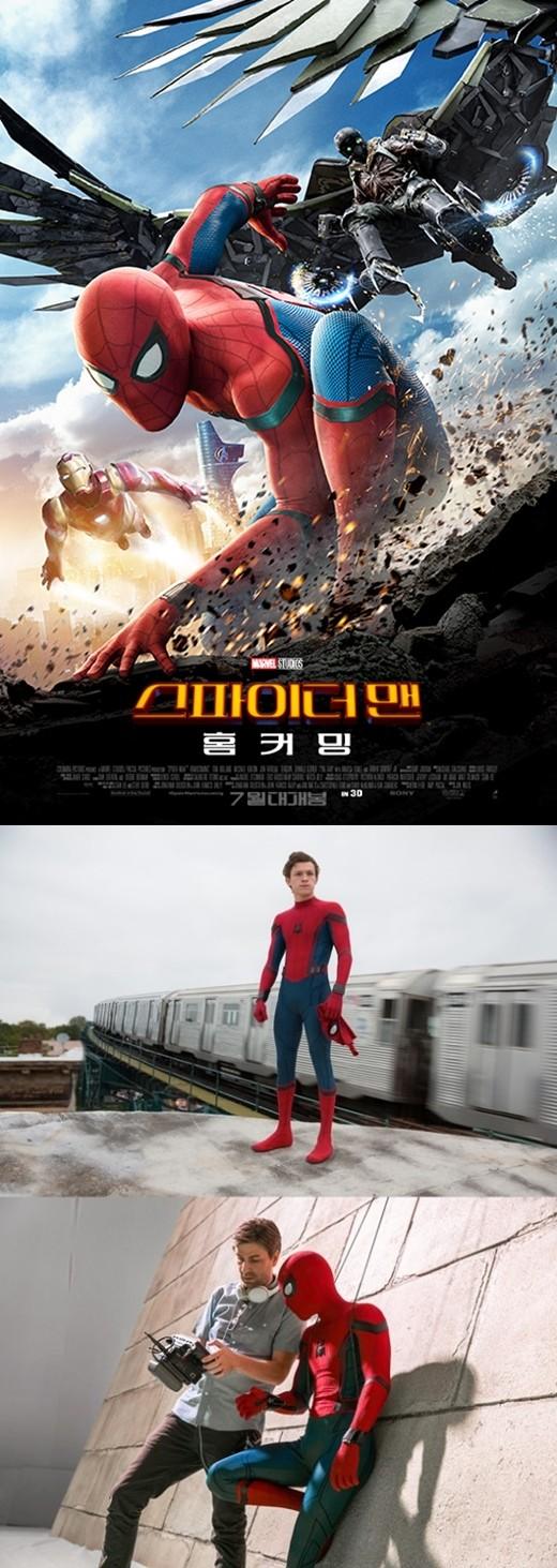 '스파이더맨 : 홈커밍' 톰홀랜드