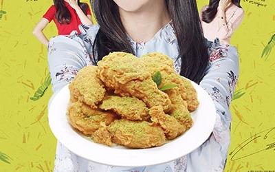 '와사비의 변신'…식음료업계, 치킨서 라면까지 와사비 열풍