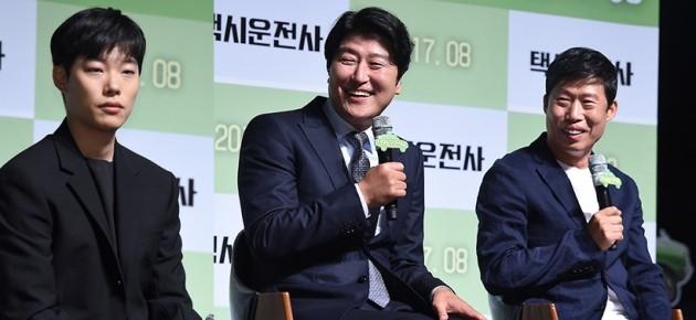 '택시운전사' 류준열 송강호 유해진 /사진=변성현 기자