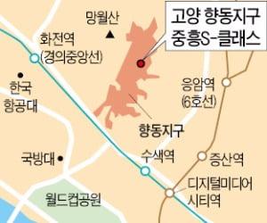 [고양 향동지구 중흥S-클래스②입지]상암DMC 5분 거리…서울 '옆세권' 아파트