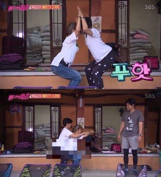 박선영과 최성국. '불타는 청춘' 캡처