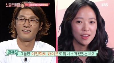 '싱글와이프' 전혜진 반전 매력…이천희
