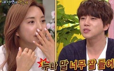'해피투게더' 바다, '9살 연하+박보검 닮은꼴' 남편과 달달한 러브스토리