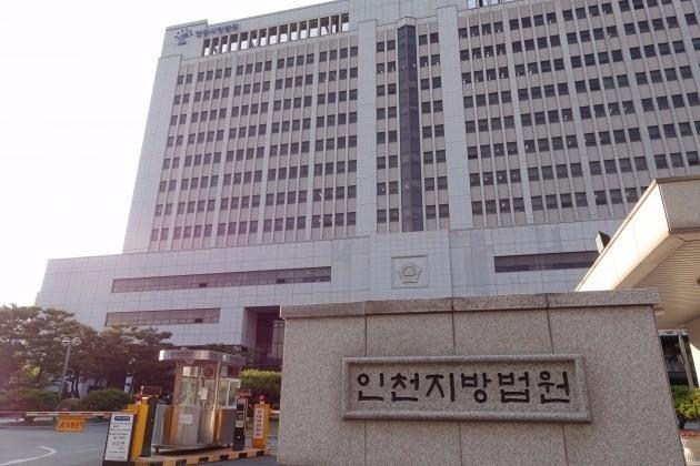 인천 초등생 살인범 재판열린 인천지법