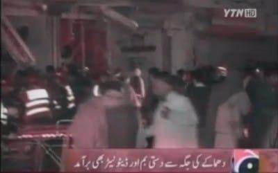 파키스탄 곳곳 테러로 62명 사망, 사진은 기사와 관계 없음(사진=YTN 캡쳐)
