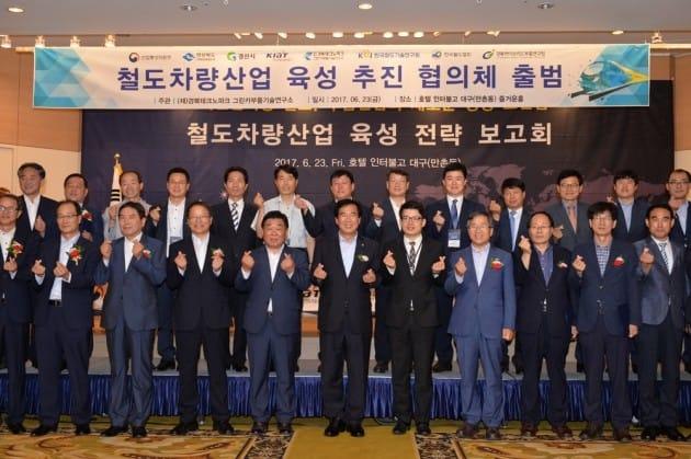 http://img.hankyung.com/photo/201706/01.14181043.1.jpg
