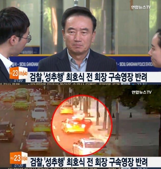 호식이두마리치킨 최호식 전 회장 / 사진 = 연합뉴스TV 방송 캡처