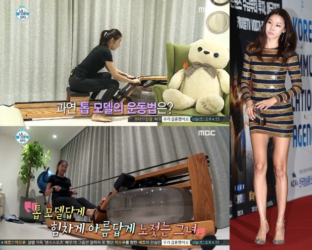사진 = MBC 방송 캡처·한경DB