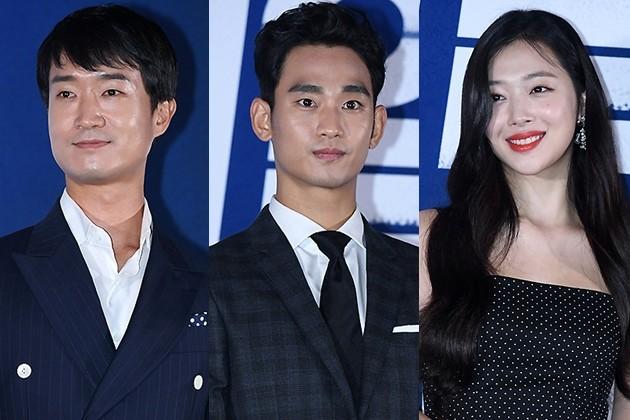 영화 '리얼' 조우진 김수현 최진리 /사진=변성현 기자
