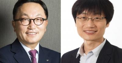 '업계 1위' 미래에셋대우·네이버, 두번째 맞손…증권가 '호평' 일색