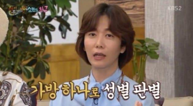 KBS 방송 캡처