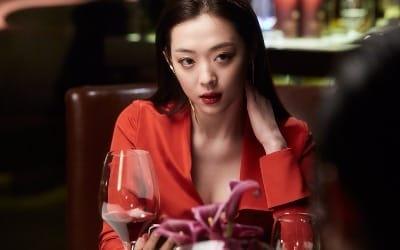 영화 '리얼' 잔혹사…개봉 첫날 설리 노출신 불법 유출 '몸살'