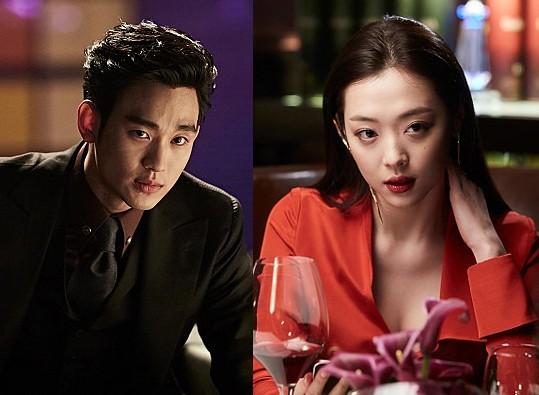 영화 리얼 김수현 설리