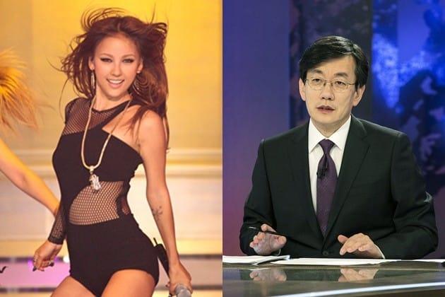 이효리 JTBC '뉴스룸' 출연 /사진=한경DB, JTBC