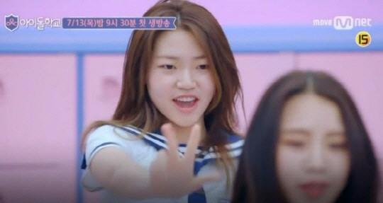 김흥국 딸 김주현 / '아이돌학교' 방송화면