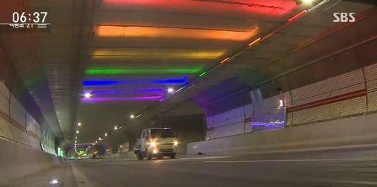 서울 양양 고속도로(SBS 뉴스)