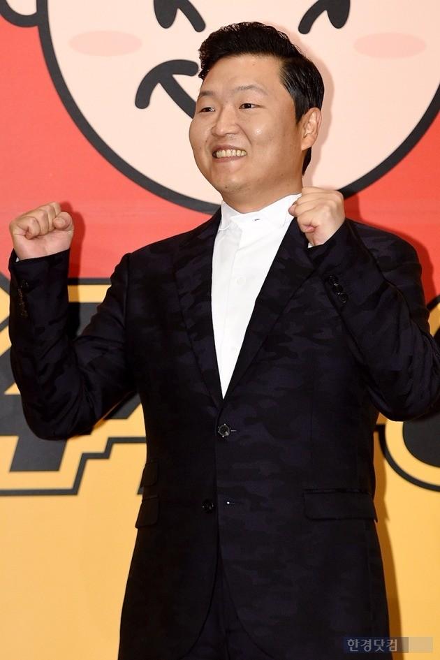 가수 싸이 50억 빌딩 매입 / 사진=최혁 기자