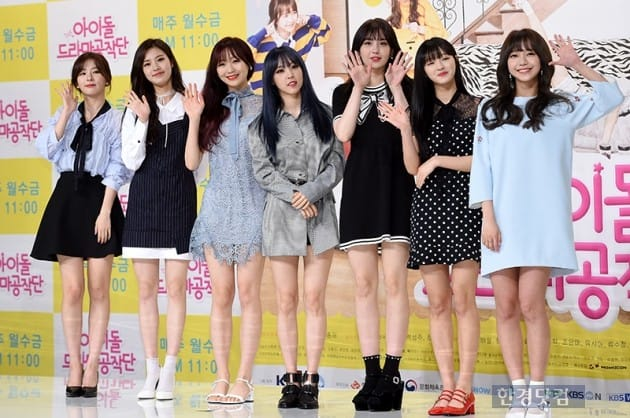 KBS 웹 예능 '아이돌 드라마 공작단' 제작발표회 / 사진=최혁 기자