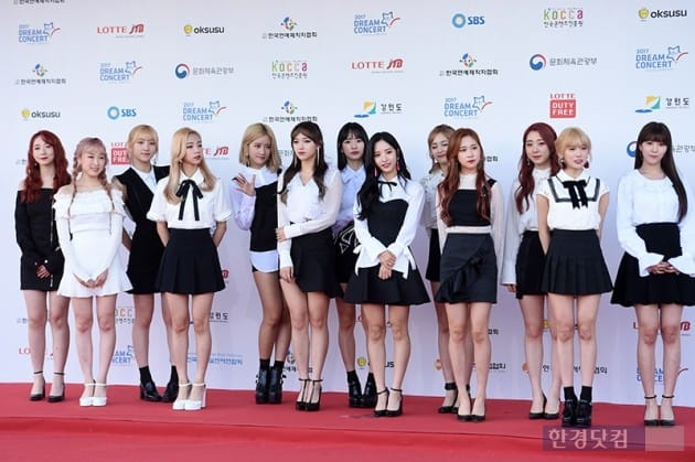 그룹 우주소녀 / 사진=최혁 기자