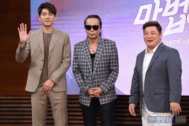 MBC '오지의 마법사' 제작발표회 / 사진=최혁 기자